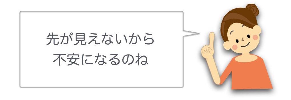 オンライン講座.018